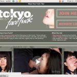 Tokyo Face Fuck 安売り